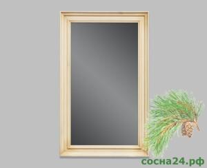 Зеркало 1-41 (1)
